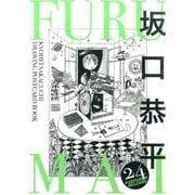 FURUMAI [単行本]
