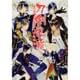 刀剣乱舞-ONLINE- アンソロジー~ヒバナ散らせ、刀剣男士~(ビッグ コミックス) [コミック]