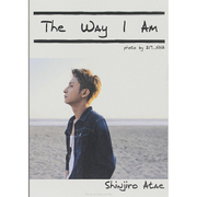 The Way I Am [単行本]