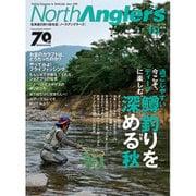 NorthAngler's (ノースアングラーズ) 2015年 10月号 [雑誌]