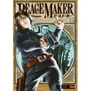 PEACE MAKER 15(ヤングジャンプコミックス) [コミック]