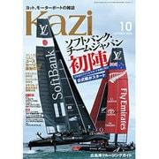 KAZI (カジ) 2015年 10月号 [雑誌]