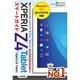 ゼロからはじめる Xperia Z4 Tablet スマートガイド [単行本]