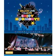 THE IDOLM@STER MILLION LIVE! 2ndLIVE ENJOY H@RMONY!! LIVE Blu-ray DAY2