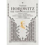 ウラディミール・ホロヴィッツ:ザ・ヴィデオ・コレクション