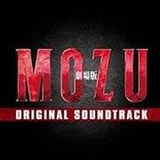 劇場版 MOZU ORIGINAL SOUNDTRACK