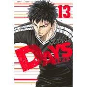 DAYS 13(少年マガジンコミックス) [コミック]