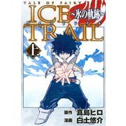 TALE OF FAIRY TAIL ICE TRAIL~氷(少年マガジンコミックス) [コミック]