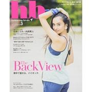 hb humming birds vol.3 [ムックその他]
