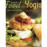 SAYURI's Food for Yogis & Everyone―さゆり'sヨギーのごはん(Veggy Books) [単行本]