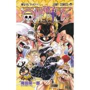 ONE PIECE 79(ジャンプコミックス) [コミック]