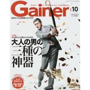 Gainer (ゲイナー) 2015年 10月号 [雑誌]