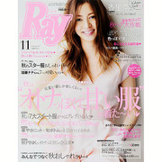 Ray (レイ) 2015年 11月号 [雑誌]