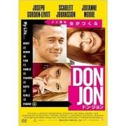 ドン・ジョン