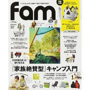 fam Autumn Issue 2015 (三才ムックvol.821) [ムック・その他]