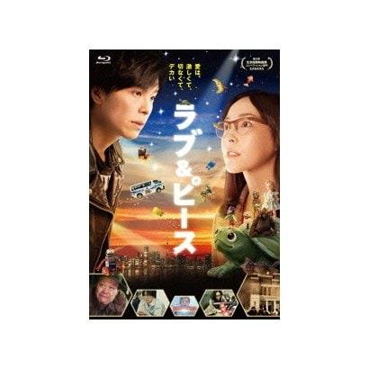 ラブ&ピース コレクターズ・エディション [Blu-ray Disc]