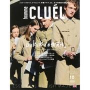 CLUEL homme  2015年 10月号 vol.2 [雑誌]
