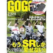 GOGGLE (ゴーグル) 2015年 11月号 [雑誌]
