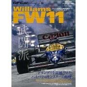 GP CAR STORY Vol.13 Williams・FW11 [ムックその他]