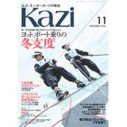 KAZI (カジ) 2015年 11月号 [雑誌]