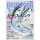 Boat CLUB (ボートクラブ) 2015年 11月号 [雑誌]