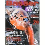 Basser (バサー) 2015年 11月号 [雑誌]
