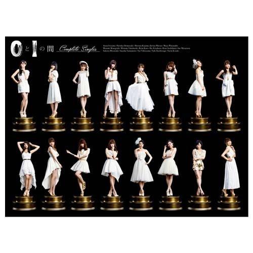 AKB48/0と1の間