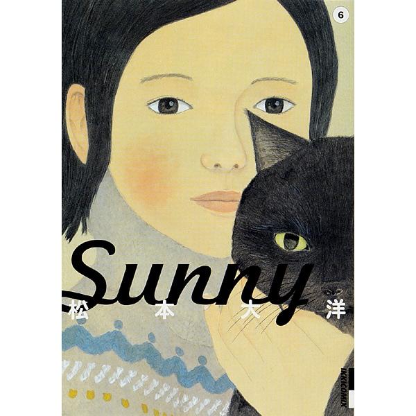 Sunny 6(IKKI COMIX) [コミック]