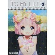 IT'S MY LIFE 3 カラーワークスコレクション限定版(裏少年サンデーコミックス)