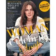 WOMAN Celebrity Snap vol.9 HINODE MOOK [ムックその他]