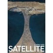 SATELLITE [単行本]
