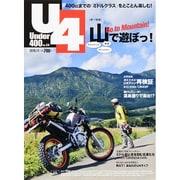 Under (アンダー) 400 2015年 11月号 No.54 [雑誌]