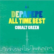 DEPAPEPE ALL TIME BEST~COBALT GREEN~