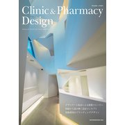 Clinic & Pharmacy Design [単行本]