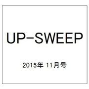 UP-SWEEP (アップスウィープ) 2015年 11月号 30 [雑誌]