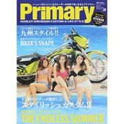 Primary (プライマリー) 2015年 11月号 [雑誌]
