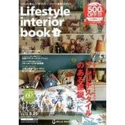 Lifestyle interior book 2015秋冬-BELLE MAISON [単行本]
