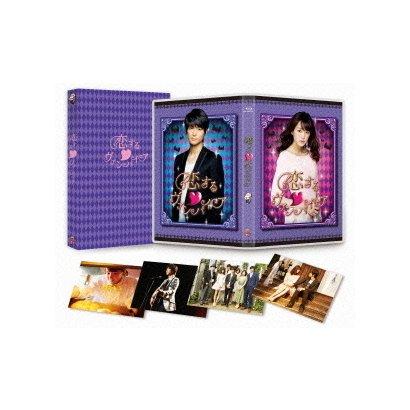 恋するヴァンパイア [Blu-ray Disc]