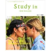 Study in NEW ZEALAND Vol.1-ニュージーランド留学をする人のための一冊 [ムックその他]