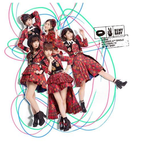 AKB48/唇にBe My Baby