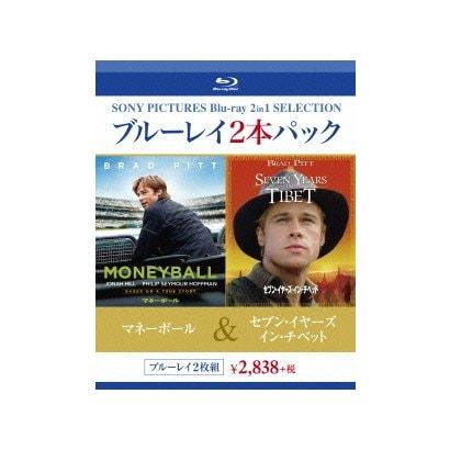 マネーボール/セブン・イヤーズ・イン・チベット [Blu-ray Disc]