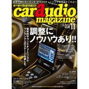 car audio magazine (カーオーディオマガジン) 2015年 11月号 vol.106 [雑誌]