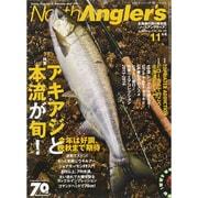 NorthAngler's (ノースアングラーズ) 2015年 11月号 [雑誌]