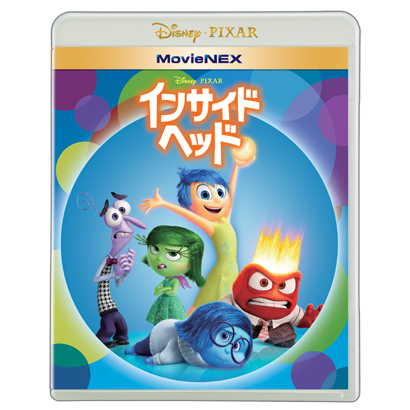インサイド・ヘッド MovieNEX [Blu-ray Disc]