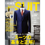 FINEBOYS+plus SUIT vol.24 HINODE MOOK [ムック]