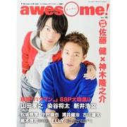 awesome! (オーサム) Vol.16 (シンコー・ミュージックMOOK) [ムック]