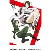 対魔導学園35試験小隊 第4巻