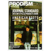 PRODISM EXT. 2015年 11月号 [雑誌]