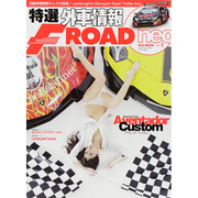 F-road neo vol.2 (M.B.MOOK) [ムック・その他]