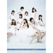 S/mileage ANGERME SELECTION ALBUM 「大器晩成」